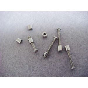 nuts with various length screws